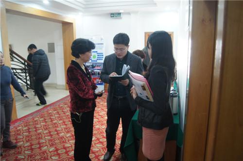 青岛大学emba总裁班《中国经济转型期资本市场与企业融资对策》